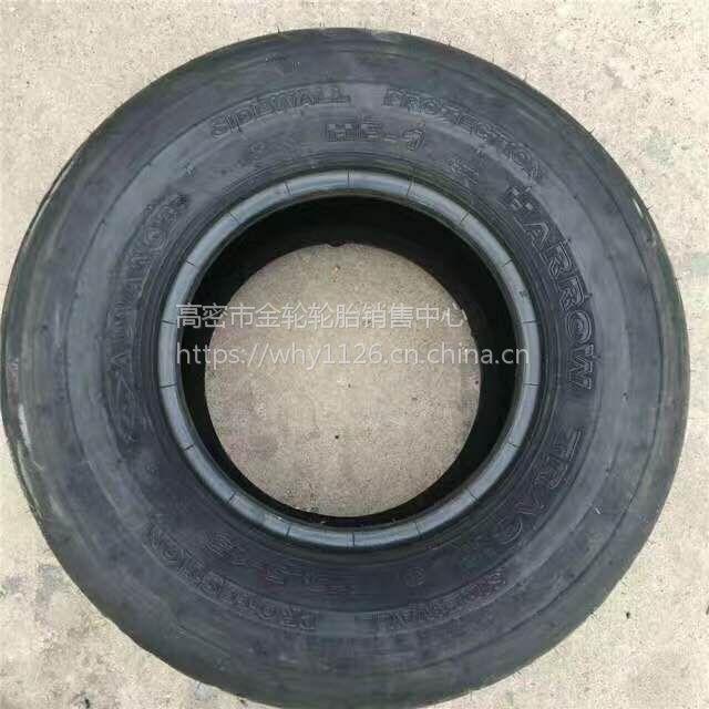 供应31X13.5-15纽荷兰捆草机轮胎 导向花纹 农用真空轮胎电话15621773182