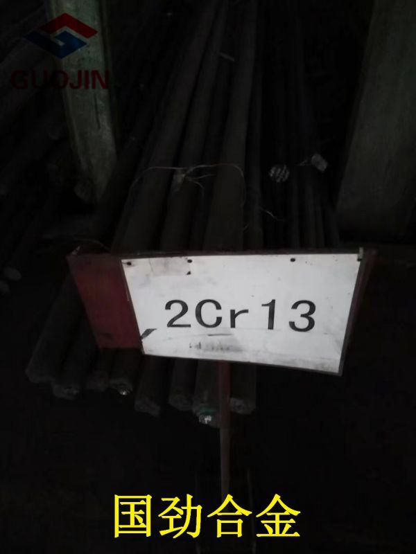 上海Alloy600棒材