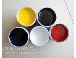 UV表面自干移印油墨