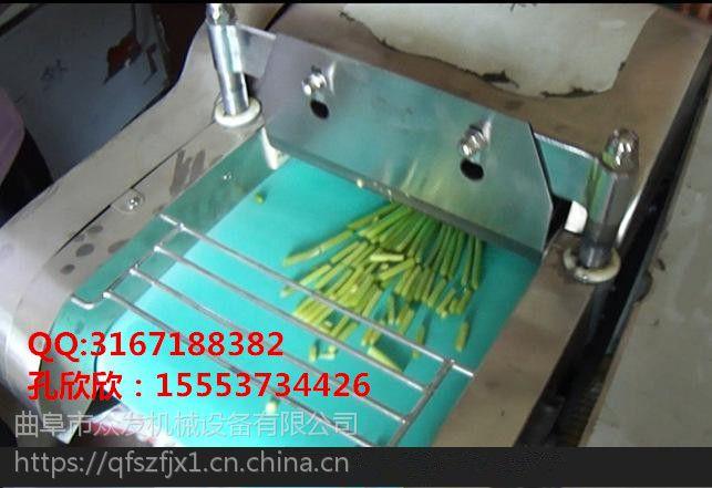 不锈钢电动切菜机 1000公斤切菜机 果蔬机械