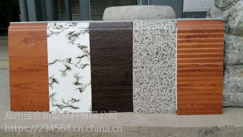 岗亭外墙保温装饰一体板金属雕花板厂家