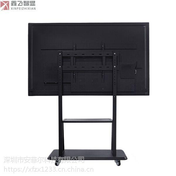 鑫飞智显 xf-x500 85寸高清大屏触控教学一体机壁挂式电子白板触摸屏电视电脑多媒体设备
