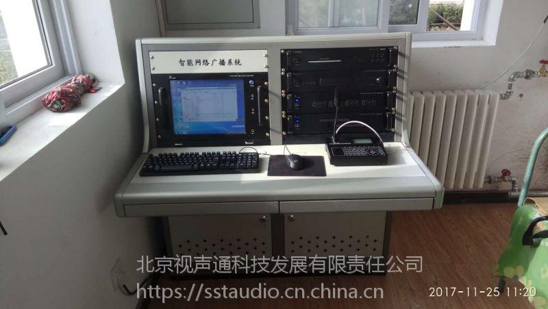 园林景观音箱设备提供联系电话:13641016845