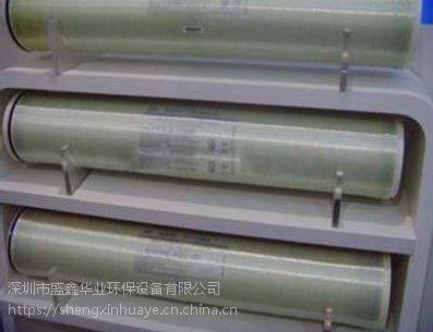 供应美国原装进口陶氏DOW反渗透膜XLE-440 反渗透RO纯水膜