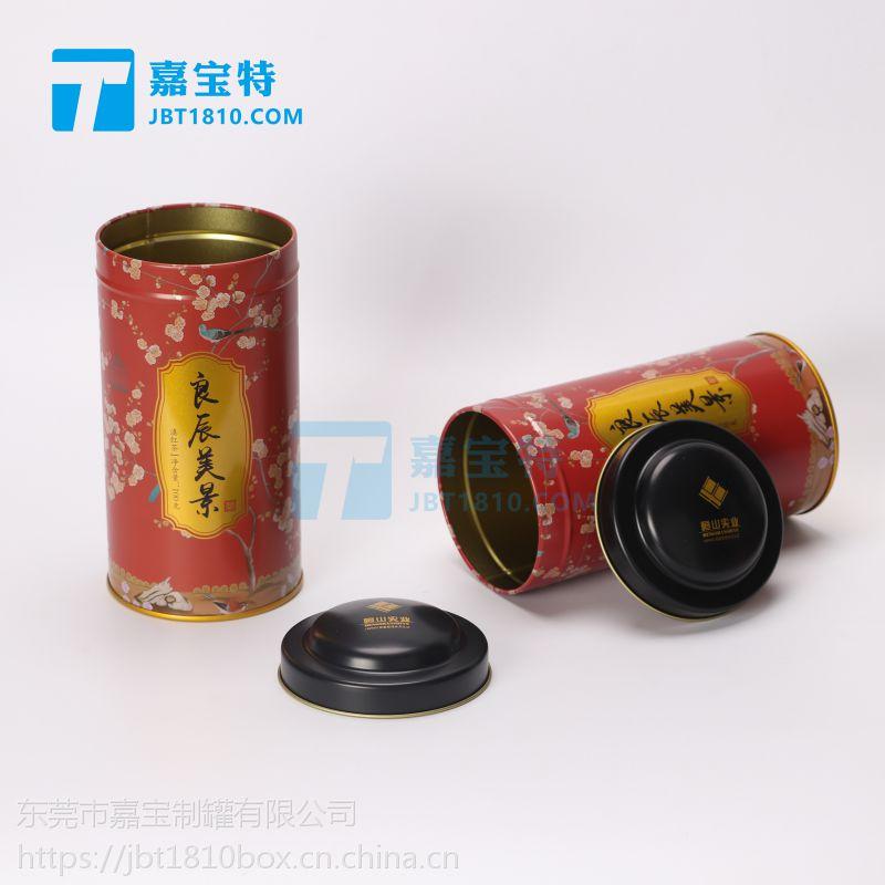 云南滇红茶200克包装礼品盒凸盖红茶包装马口铁罐礼盒套装铁罐子定制