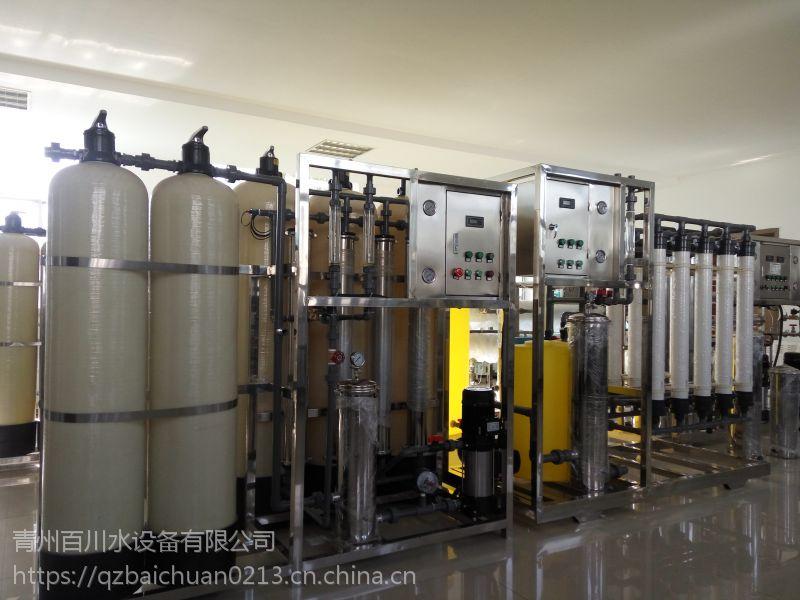制造化妆品用水设备,医药制剂用水设备,青州百川厂家直销,利润低