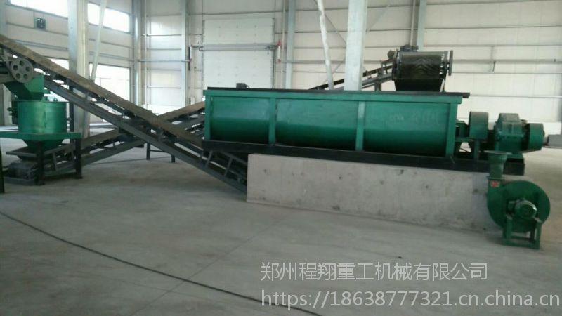 程翔牌污泥NC12型有机肥加工设备实用简单