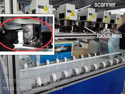 吉林在线式铜管管材打标 台谊全自动激光喷码机
