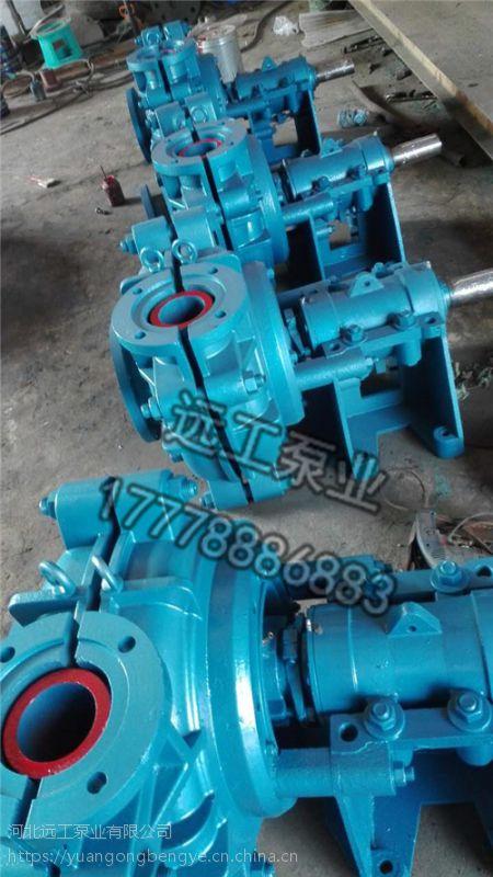 ZJ渣浆泵厂家 ZJ卧式渣浆泵 200ZJ-I-A63渣浆泵厂家