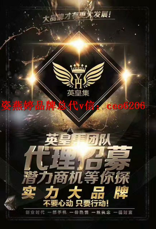 http://himg.china.cn/0/4_389_1014283_544_800.jpg