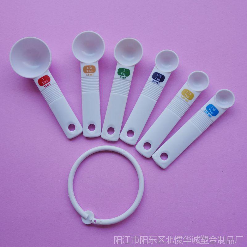 厂家现货热销6件套环保无毒塑料量勺 6件烘焙量勺