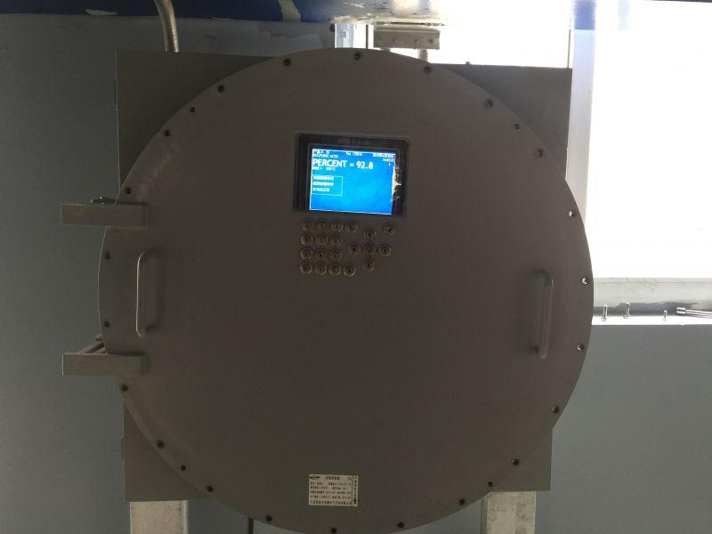 MPR E-Scan在线液碱浓度仪 在线绿液浓度仪