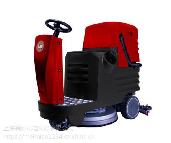 仓库驾驶式洗地机哪种好?