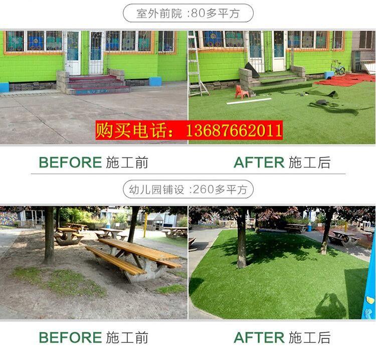 【经验谈如何正确购买】 35mm环保人造草坪仿真草坪 无毒