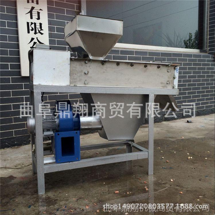 厂家专业研发熟花生米去皮机 电动红衣去皮机 去皮率高