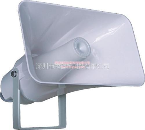 号角喇叭、铝合金防水号角喇叭、车载号角式喇叭、惠智普科技