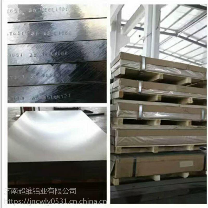 优质5083铝板供应商/5083合金铝板供应商/浙江5083铝板供应商/大连油箱料5083铝板