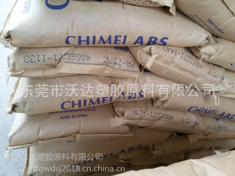 ABS/台湾奇美/PA-709 超高冲击强度、耐低温性 价格***新 物性SGS