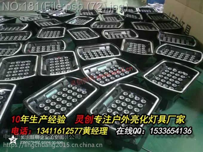 贵州铜仁LED投光灯品质保证透光性好防水性强寿命长-灵创照明