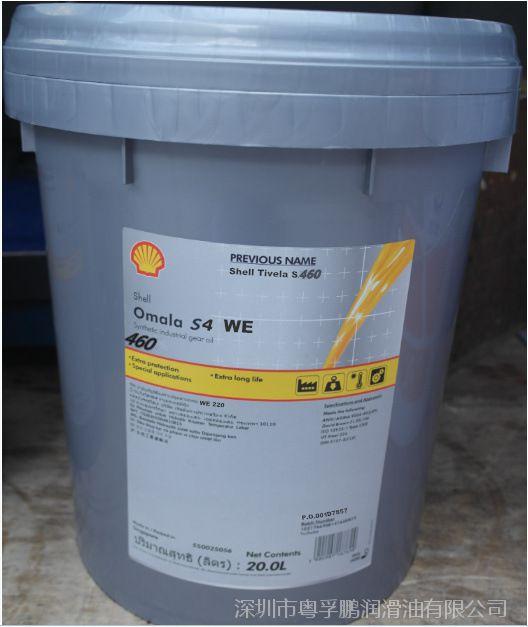 现货可耐压Omala S4 WE 150 220 320 460 680重负荷蜗轮蜗杆油
