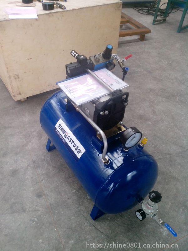 车间气源压力增压机 压缩空气增压系统
