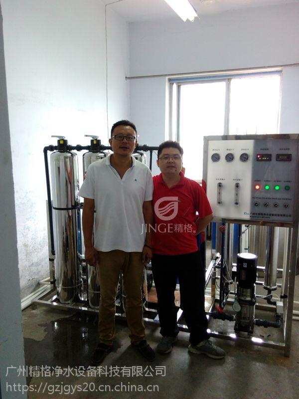 杭州大学不锈钢反渗透设备学校直饮水生产定制厂商