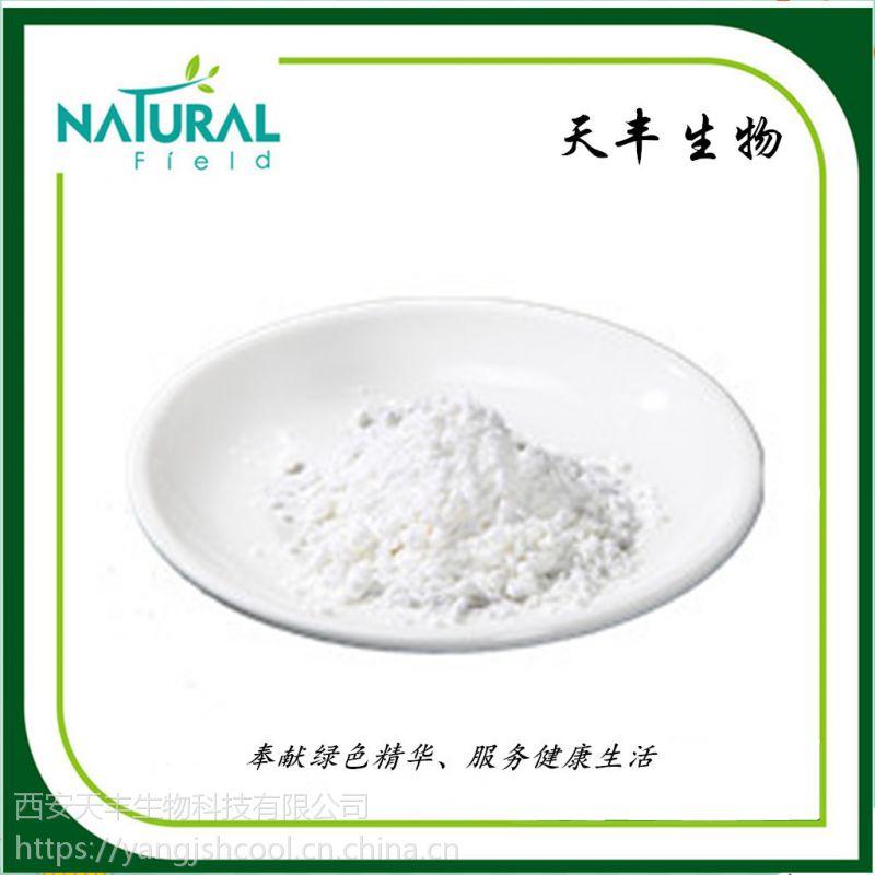 供应5-氨基乙酰丙酸盐酸盐 5-氨基酮戊酸盐酸盐 5-ALA 5451-09-2