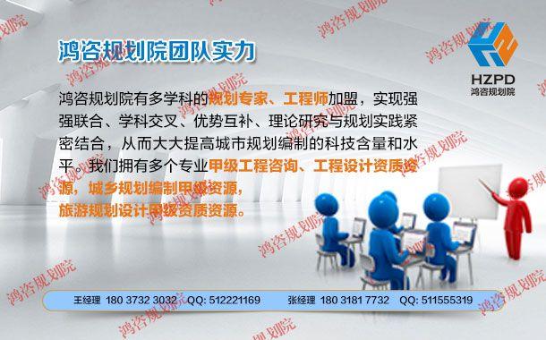 http://himg.china.cn/0/4_389_238934_610_380.jpg