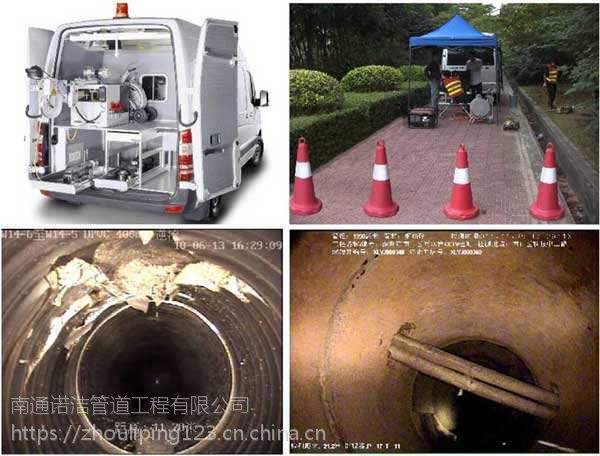 南通开发区疏通厂区下水道,单位企业管道疏通,抽粪承包维护