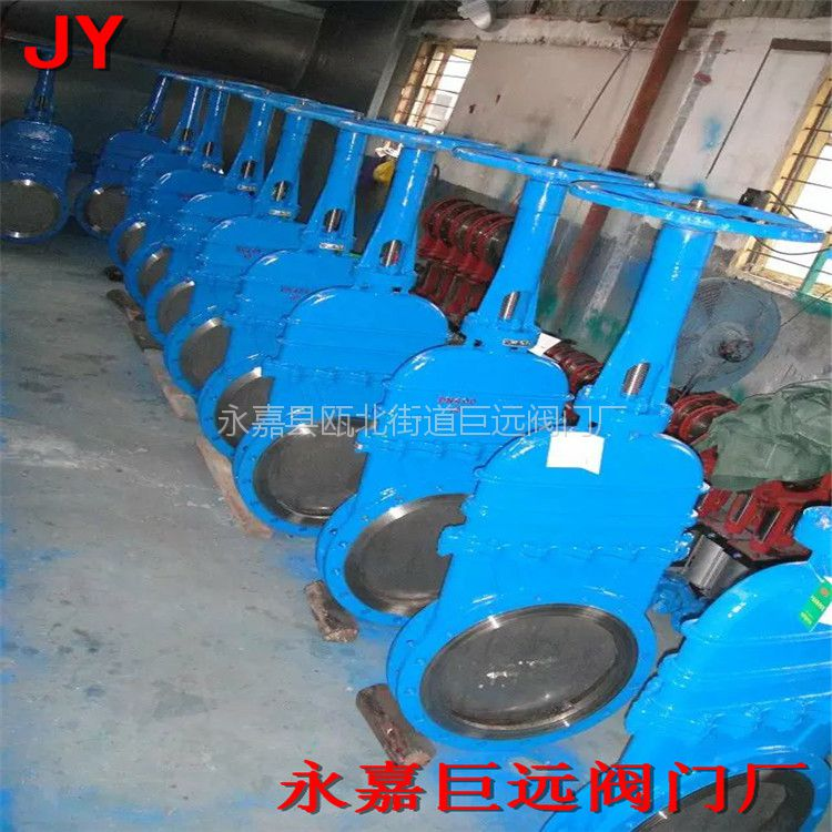 DMZ73Y-10C 铸钢插板阀 DMZ73Y 永嘉巨远阀门厂