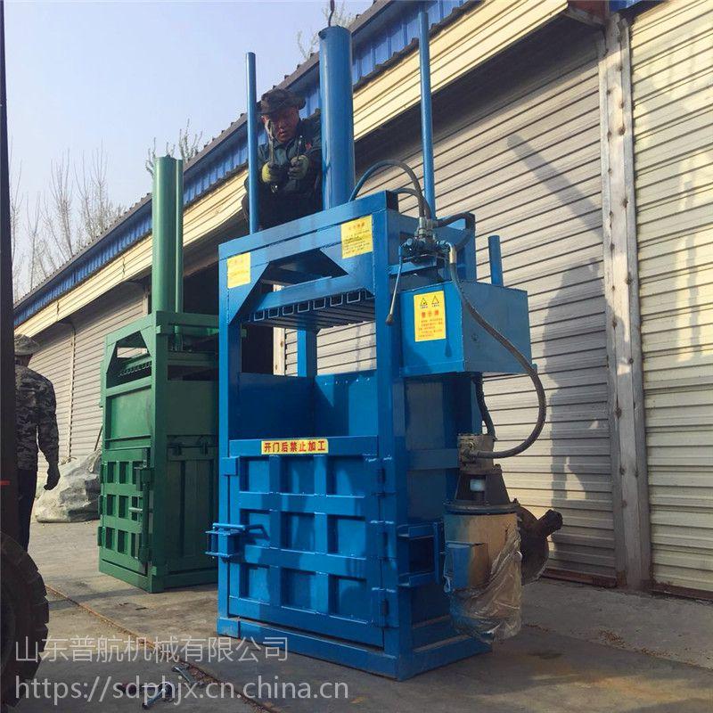 普航PH-DB吨袋纸箱打包机价格 优质棉花打捆机厂家 铁屑压块机哪里有卖的