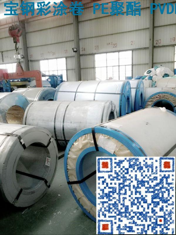 http://himg.china.cn/0/4_389_241846_600_800.jpg