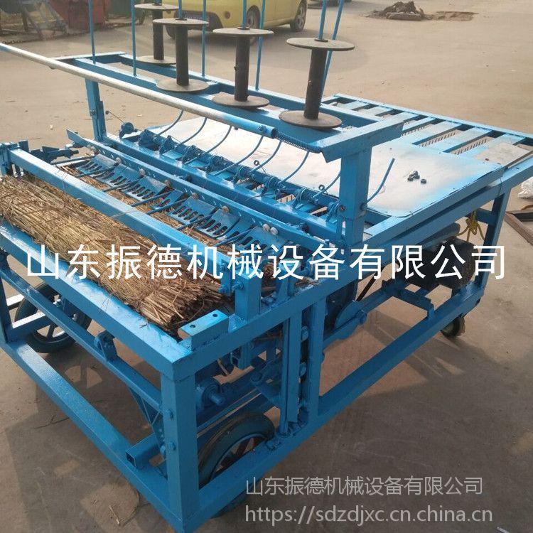 自动匀草编织机 振德牌 多用途电动草帘机 场上作业草帘机 生产厂家