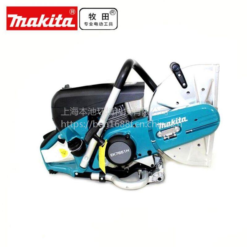 Makita/牧田四冲程EK7650H汽油切断锯水泥路切割机