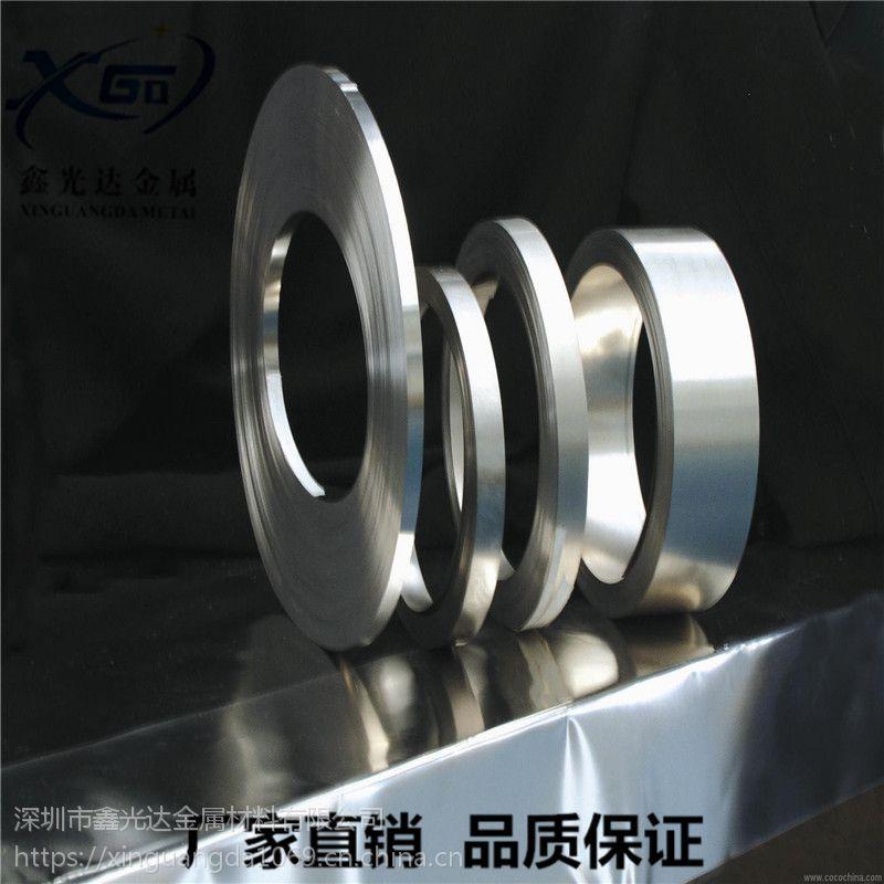 301特硬不锈钢带全硬 超硬带可达600度弹簧片发条料厂家