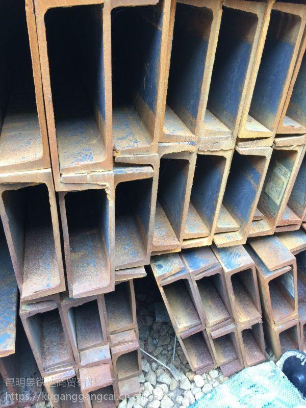 昆明市槽钢12#直销点玉溪厂家Q235每支重量72.354公斤