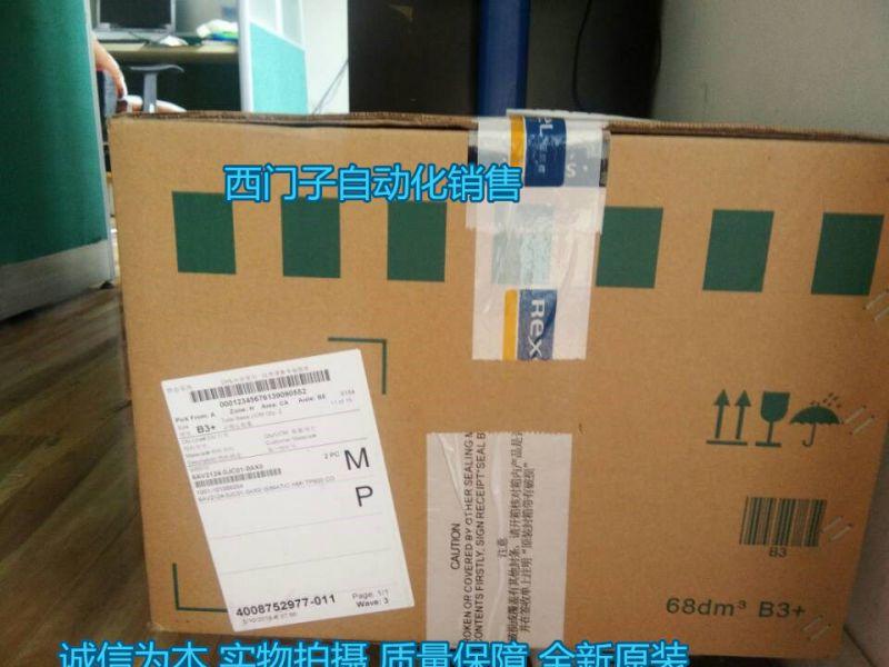 西门子plc s7-300扩展模块