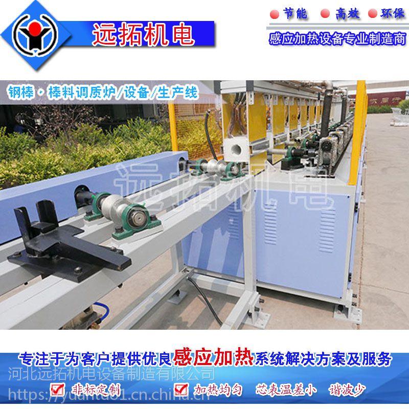 远拓机电 钢管调质设备 定制化生产