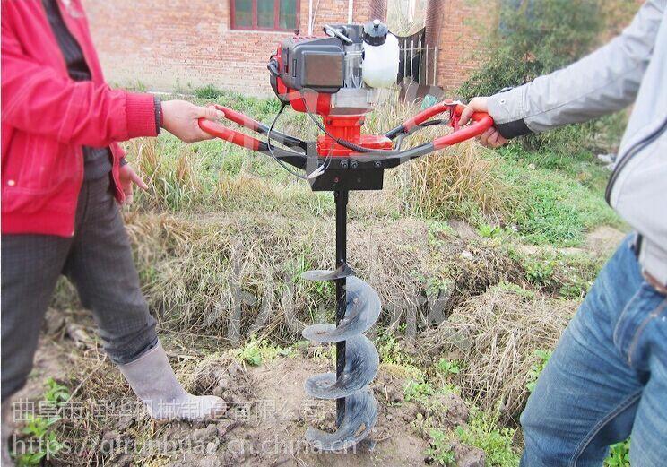 家用小型植树刨坑机 施肥种树挖坑机 木棉树移植钻眼机