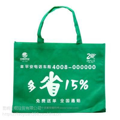 云南环保袋厂家大量现货,价格低廉