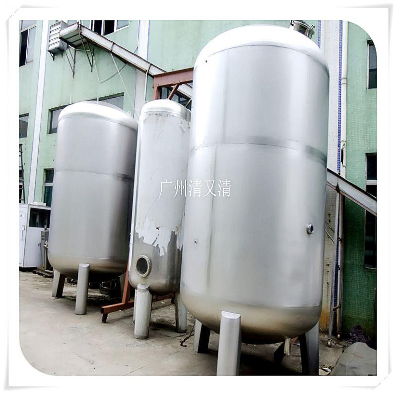 供应南海区新农村生活一体化污水处理设备后置活性炭过滤罐厂家 清又清多介质机械过滤罐