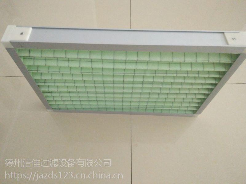 北京空调箱初效过滤器、G4初效空气过滤器 新风口过滤网报价、行情图片