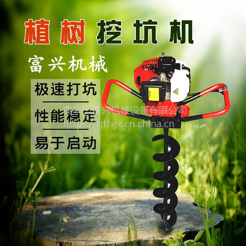 悬挂式大直径挖坑机 手持式便携植树打坑机 荒山绿化种树刨坑机价格