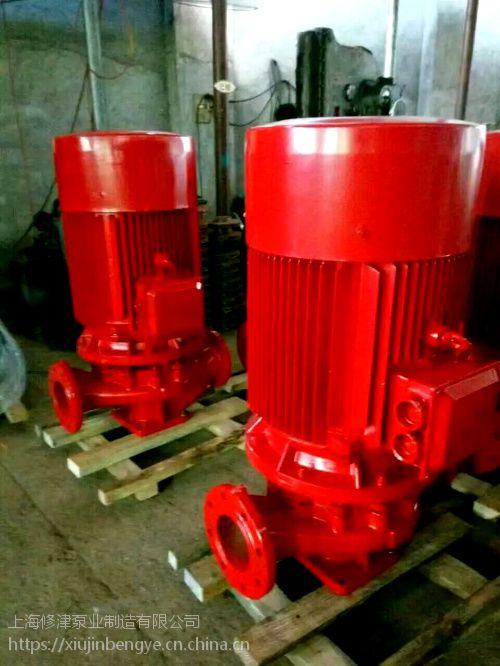 厂家直销立式消防泵XBD7/13-65L-HL 不锈钢叶轮 恒压切线泵