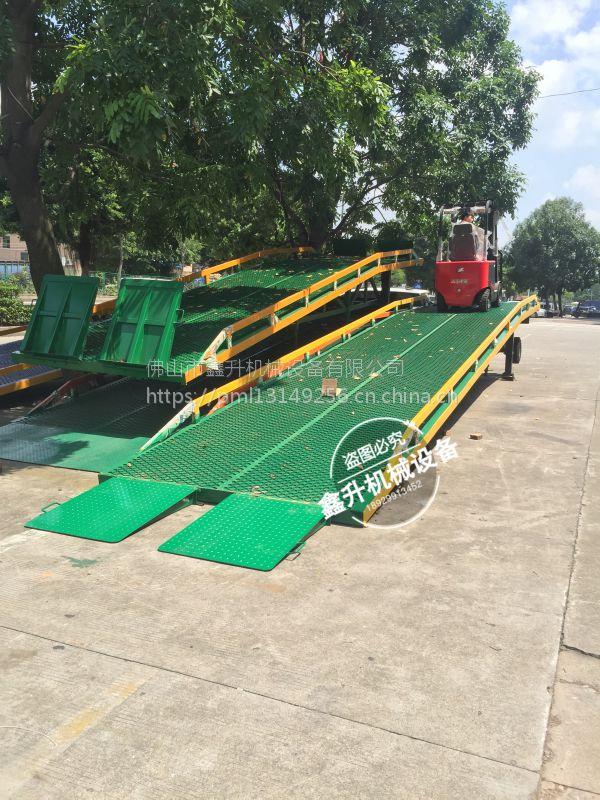 广东鑫升折叠式移动式登车桥叉车卸货平台厂家定制