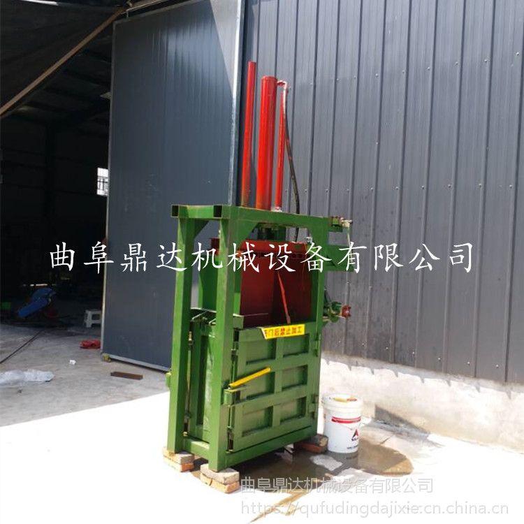 编织袋专用立式液压打包机 中药材压缩打块机 废旧垃圾打包机设备