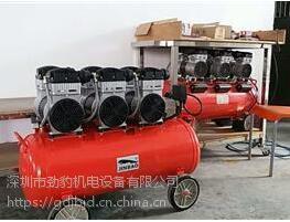 香港劲豹SLH120静音无油空压机
