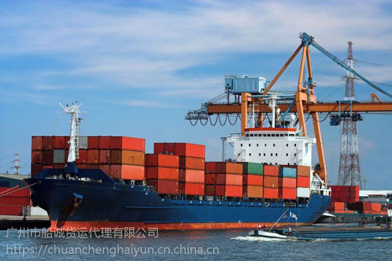 黑龙江哈尔滨海运集装箱到浙江温州门到门全程价格