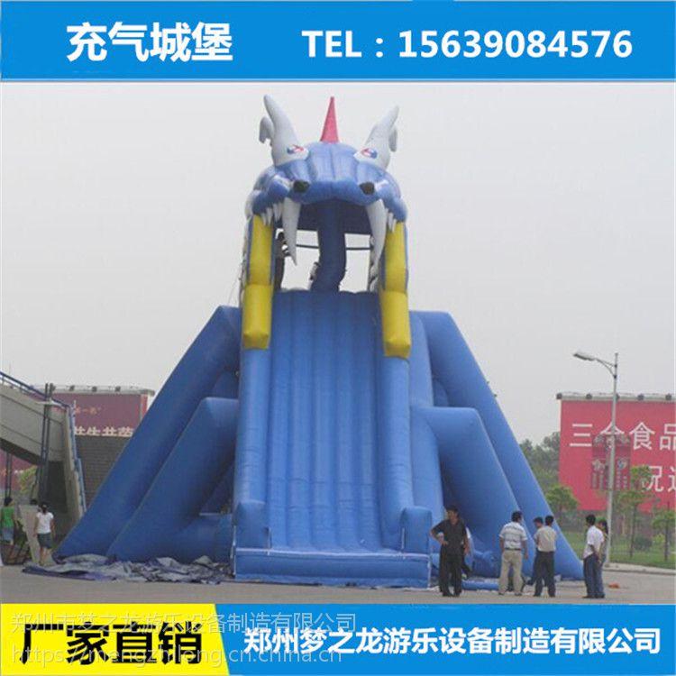 新款CQCB充气大滑梯厂家直销,水上充气滑梯