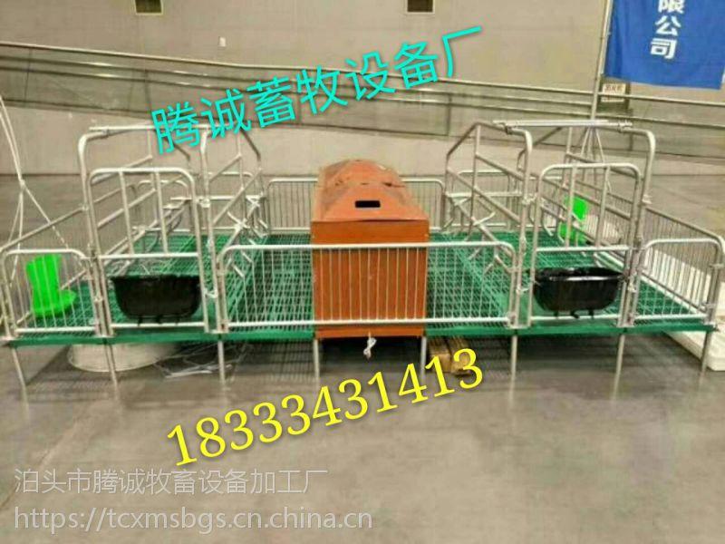 母猪产床价格 母猪产床厂家 母猪产床规格
